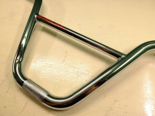 "他の写真2: S&M BIKES_INTRIKAT 8.5"" BAR"