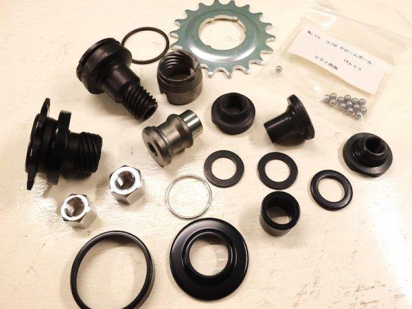 画像1: Old NANKAI Parts