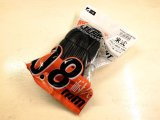 Maxxis_welter weight Tube